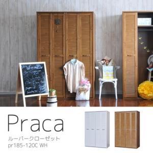 Praca(プラカ)ルーバークローゼット(120cm幅)WH/BR  4166379|fan-field