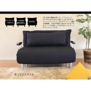 ビータ2ワイド リクライニングソファベッド<折りたたみ式クッション付> 4188356|fan-field|02