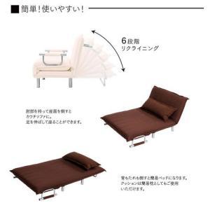 ビータ2ワイド リクライニングソファベッド<折りたたみ式クッション付> 4188356|fan-field|03