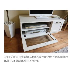 テレビ台 EVAN(イワン)ローボード(幅90cm)4301147|fan-field|05