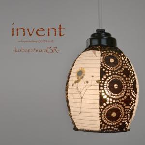 日本製和紙照明 和風照明 レトロペンダントライト SDPN-244D invent 4309963|fan-field