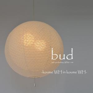 日本製和紙照明 和風照明2灯ペンダントライト 二重提灯 SPN2-1100 bud 電球別売  4359745|fan-field