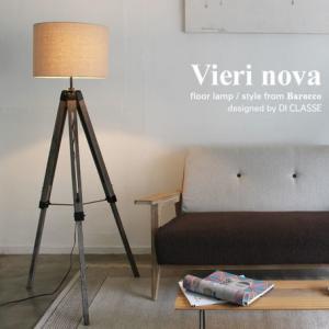ビエリ ノバ フロアランプ Vieri nova F/L 4633105|fan-field