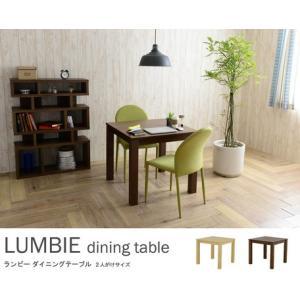 LUMBIE(ランビー)ダイニングテーブル【2人がけサイズ】 テーブルのみ  4803049 fan-field