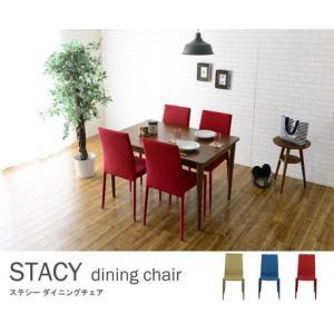 STACY(ステーシー)ダイニングチェア (2脚セット) 4803422|fan-field