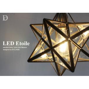 LED エトワール ペンダントランプ LED Etoile P/L  4981515|fan-field