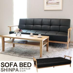 【シンパ】ワイド仕様で高級感のあるソファベッド 木製フレーム 5179156 fan-field