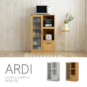 ARDI(アルディ)レンジボード(ミドルタイプ75cm幅)WH/NA  5213215|fan-field