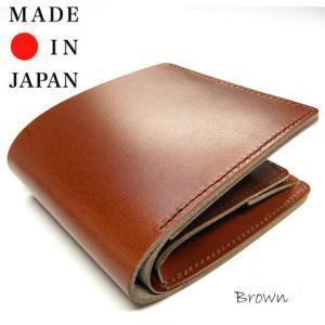 日本製ハーフウォレット 5229373|fan-field