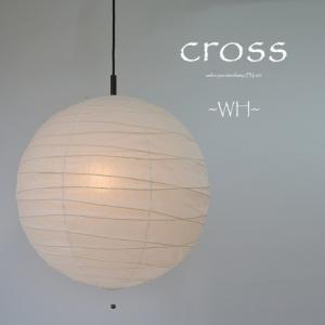 【和風/和紙照明】和風照明2灯ペンダントライト PN-60 cross 電球別売  5230542|fan-field