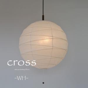 【和風/和紙照明】和風照明2灯ペンダントライト PN-45 cross 電球別売  5230548|fan-field