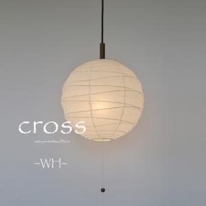 【和風/和紙照明】和風照明1灯ペンダントライト PN-30 cross 30cm 電球別売  5230557|fan-field