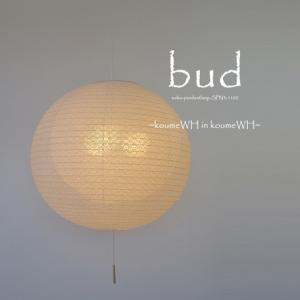【日本製和紙照明】和風照明3灯ペンダントライト 二重提灯 SPN3-1102 bud 特別仕様 電球別売  5231538|fan-field