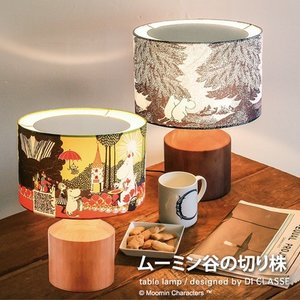 ムーミン谷の切り株 テーブルランプ  5253147|fan-field