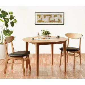 【ブルック】 ダイニング3点セット  ダイニングテーブル(100幅/3人掛け用) 円卓/丸テーブル 5299321|fan-field