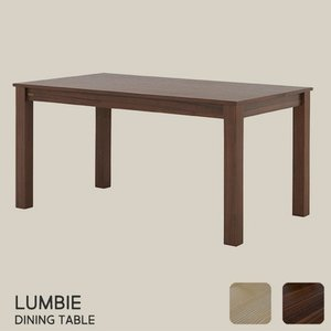 LUMBIE(ランビー)ダイニングテーブル(4人掛け/140cm幅)NA/BR  5726160|fan-field