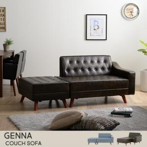 GENNA(ジェンナ) カウチソファー(173〜192cm幅) BR/LBL 5879403 fan-field
