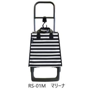 【ROLSER】ショッピングカート MIK(ミック)  5891324|fan-field