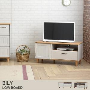 【4月中旬入荷予定】BILY(バイリー) テレビ台 ローボード(100cm幅) WH×NA  5964591|fan-field