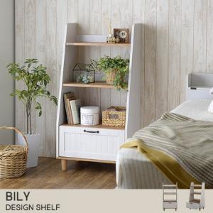 BILY(バイリー) ラック シェルフ(60cm幅) WH×NA  5964592|fan-field