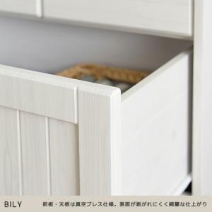 BILY(バイリー) ラック シェルフ(72cm幅) WH×NA  5964593|fan-field|09