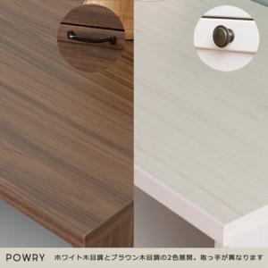 POWRY(ポーリー) レンジ台(60cm幅) WH/BR  5964597|fan-field|03