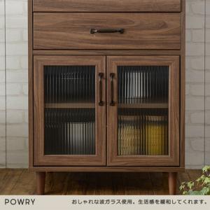 POWRY(ポーリー) レンジ台(60cm幅) WH/BR  5964597|fan-field|04