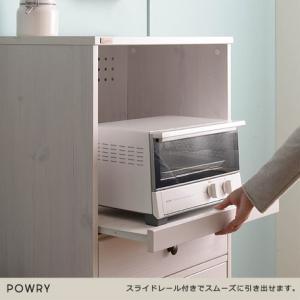 POWRY(ポーリー) レンジ台(60cm幅) WH/BR  5964597|fan-field|05