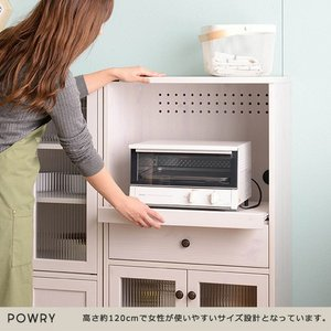POWRY(ポーリー) レンジ台(60cm幅) WH/BR  5964597|fan-field|06