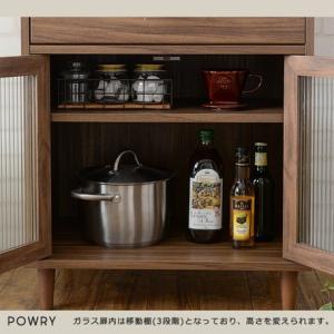 POWRY(ポーリー) レンジ台(60cm幅) WH/BR  5964597|fan-field|08