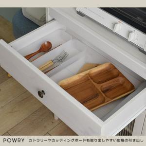 POWRY(ポーリー) レンジ台(60cm幅) WH/BR  5964597|fan-field|09