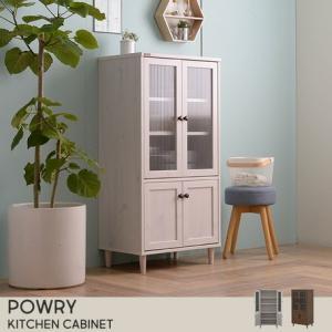 POWRY(ポーリー) キャビネット(60cm幅) WH/BR  5964598|fan-field