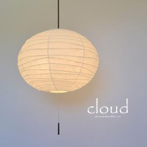 【日本製和紙照明】モダン和風照明2灯ペンダントライト SPN2-1124 cloud 電球別売 6353459|fan-field