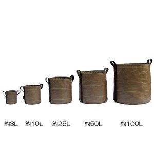 【BACSAC CLASSIC】ポット<袋のプランター> (約3L)  BC-101|fan-field