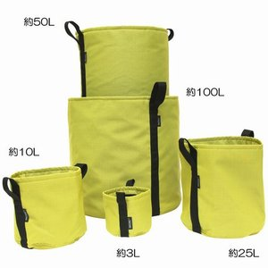 【BACSAC COLOR】ポット AVOCADO yellow<袋のプランター> (約3L)  BC-501|fan-field