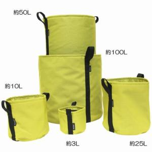 【BACSAC COLOR】ポット AVOCADO yellow<袋のプランター>(約25L)  BC-503|fan-field