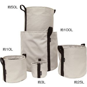 【BACSAC COLOR】ポット JACQUES STONE beige<袋のプランター>(約10L) BC-802|fan-field