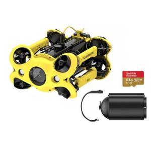 CHASING M2 水中ドローン標準パッケージ・200mケーブル付き+ 200Wh予備バッテリーセット C201119040|fan-field