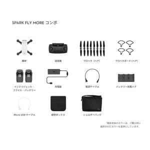 DJI ドローン DJI SPARK Fly More Combo  D170525002|fan-field|04