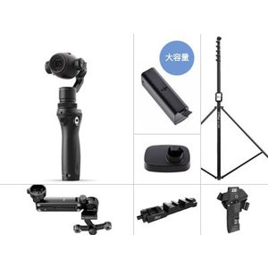 DJI Osmo Plus × Bi Rod 高所撮影7点セット【Osmo Plus】D170908010|fan-field