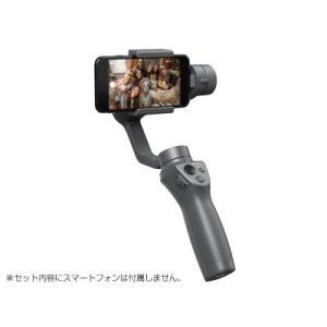 DJI Osmo Mobile 2 カメラスタビライザー D180108010|fan-field