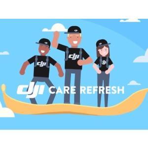 DJI CARE REFRESH 製品アフターサービス  PHANTOM 4 PRO  D180831001PHANTOM4 PRO fan-field