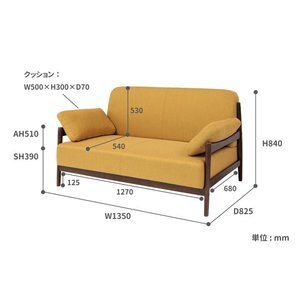 emo branch(エモ ブランシェ) 2Pソファ BR(ブラウン) EMS-3052BR|fan-field|03