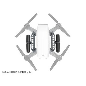 PGY SPARK用 LEDヘッドランプ P-SP-124|fan-field