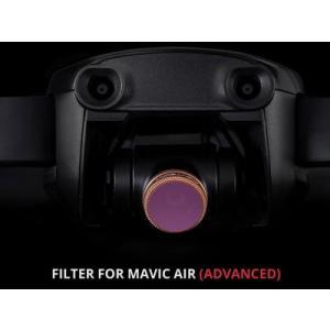 PGY Mavic Air用 レンズフィルター(ADVANCED) 6枚セット [P-UN-044]|fan-field