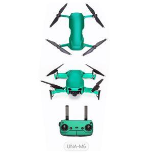 PGY MAVIC AIR用 デザインスキンデカール アドバンス  P-UNA-x|fan-field|11