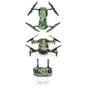 PGY MAVIC AIR用 デザインスキンデカール アドバンス  P-UNA-x|fan-field|03