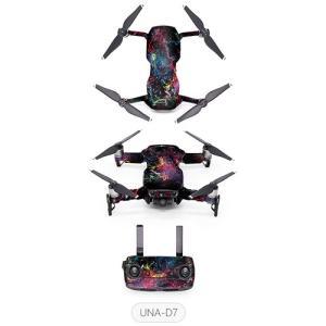 PGY MAVIC AIR用 デザインスキンデカール アドバンス  P-UNA-x|fan-field|06