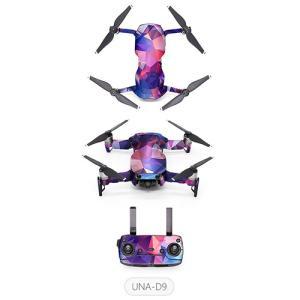 PGY MAVIC AIR用 デザインスキンデカール アドバンス  P-UNA-x|fan-field|07