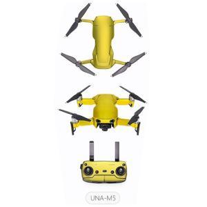 PGY MAVIC AIR用 デザインスキンデカール アドバンス  P-UNA-x|fan-field|10